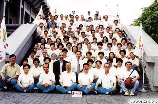 Mr Pang Ming and practitioners in shoushan practice field, kaohsiung,Taiwan