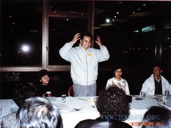 Mr Pang Ming taught zhineng qigong in Hong Kong
